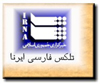 IRNA Persian Headlines